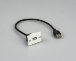 PW/USB - USB Coupler Module (White)